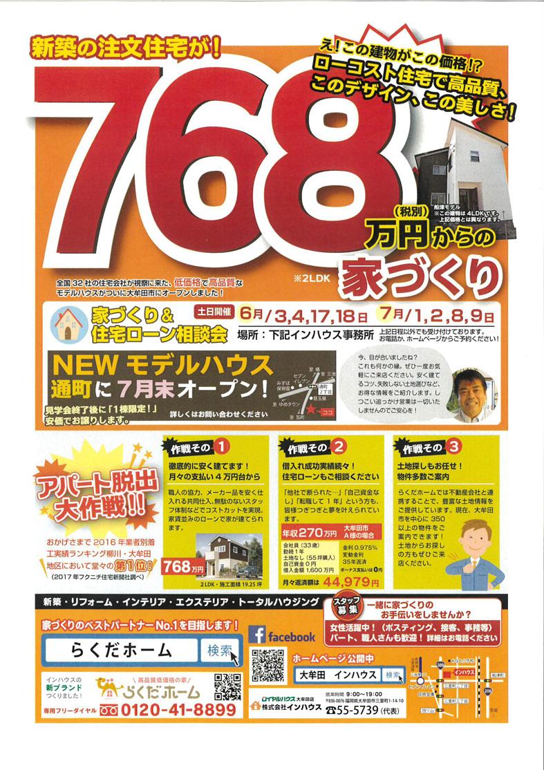 MX-2650FN_20170522_140340のコピー